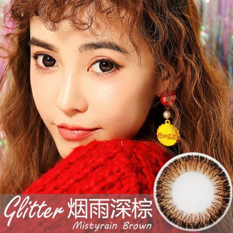 Glitter Mistyrain Brown