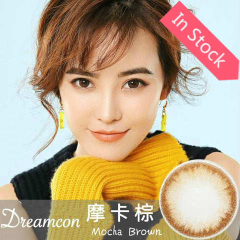 Dreamcon Mocha Brown (Monthly)