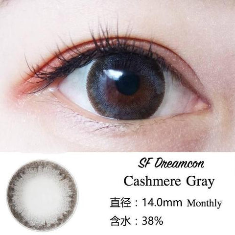 Dreamcon Cashmere Gray (Monthly)