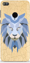 Classic Lion Designer Cases for Huawei P8 Lite