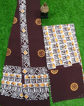 Dark Brown Batik Print Cotton Designer Unstitched Suit Set with Cotton Duppatta