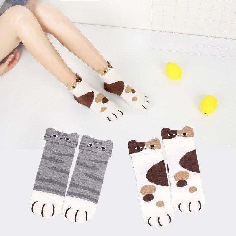 2 Pairs Women's Fun Socks Cute Cat Animals Funny Funky Novelty Cotton Gift