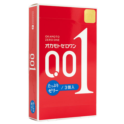 Okamoto 001 Rich Lubricant Box 3 | WorldCondoms
