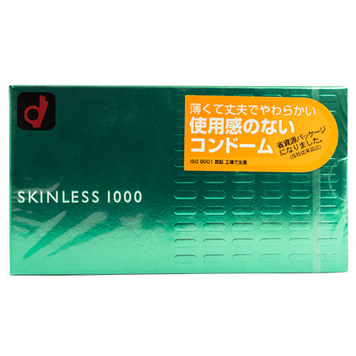 Okamoto Skinless 1000 Box 12 | WorldCondoms