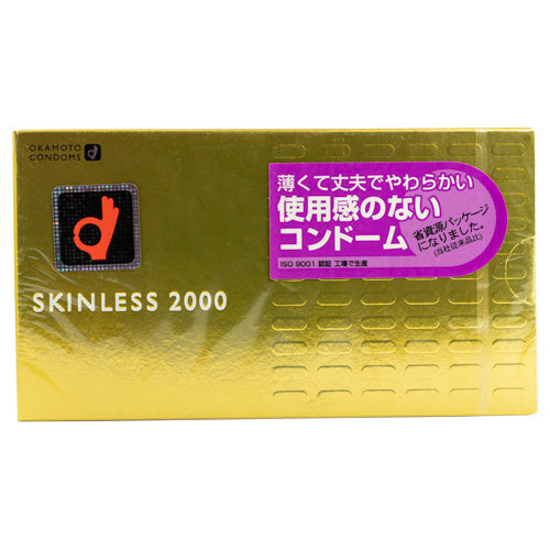 Okamoto Skinless 2000 Box 12 | WorldCondoms