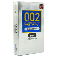 Okamoto Zero Two 002 Lubricated Box 6 | WorldCondoms