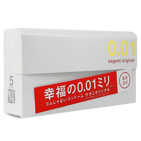 Sagami Original 001 Box 5 | WorldCondoms