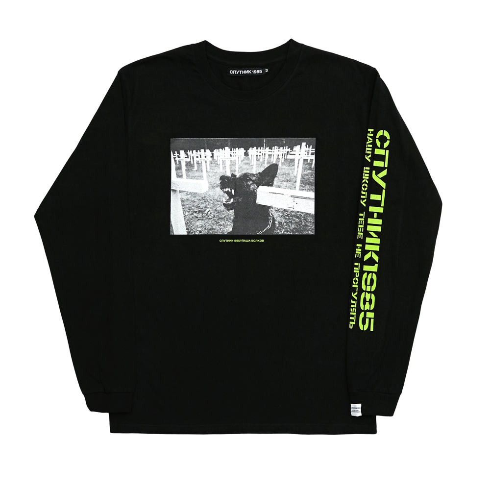 SPUTNIK 1985 Angry B Long Sleeve Black