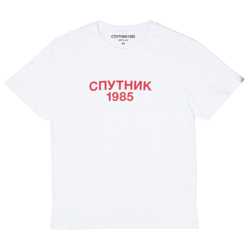 SPUTNIK 1985 Box Logo T-Shirt