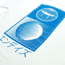 Endayz Day Zero Globe White T-Shirt