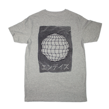 Globe T-shirt Light Melange