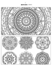 4 PCS 24 Pages  Coloring Book Mandalas Flower For Adult Drawing Art Book