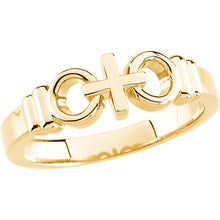 Wedding Band Ring For Ladies - Yellow