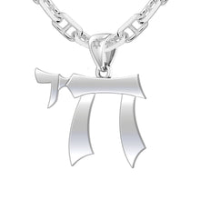 Jewish Chai Necklace Of Silver For Men - 2.9mm Marine Chain