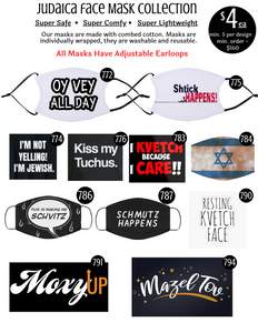 Judaica Face Mask Collection