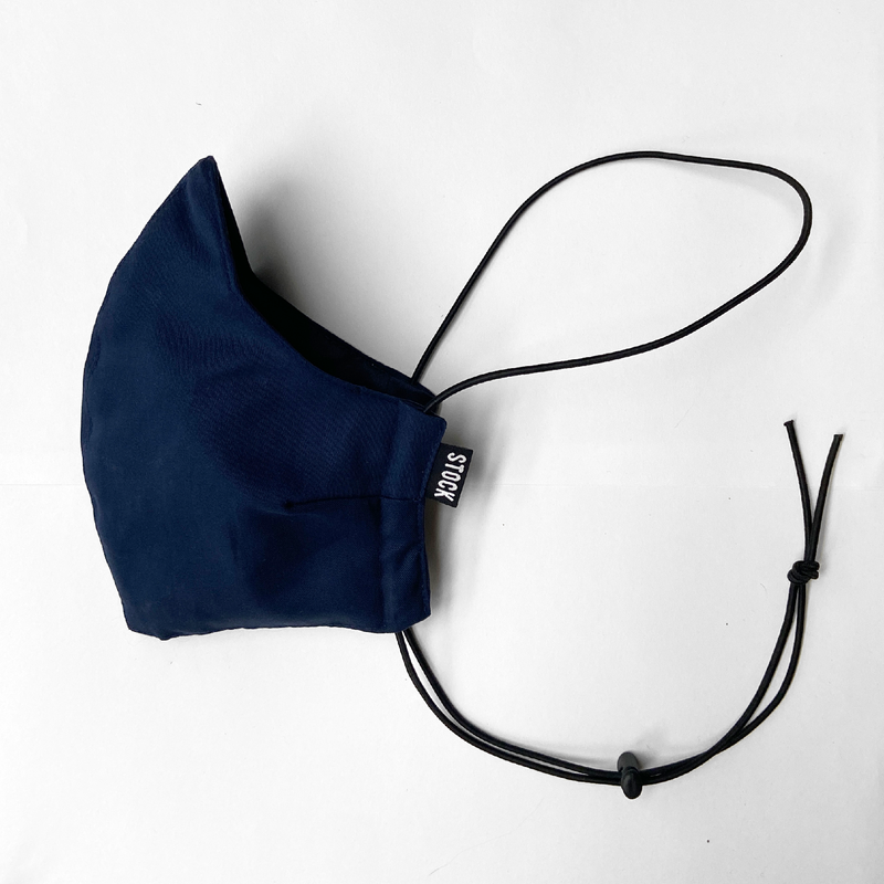 Navy Blue Adjustable Face Mask
