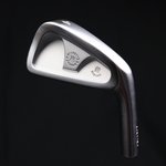 LIMITED EDITION NO PAINTFILL 1957 CB IRON SET