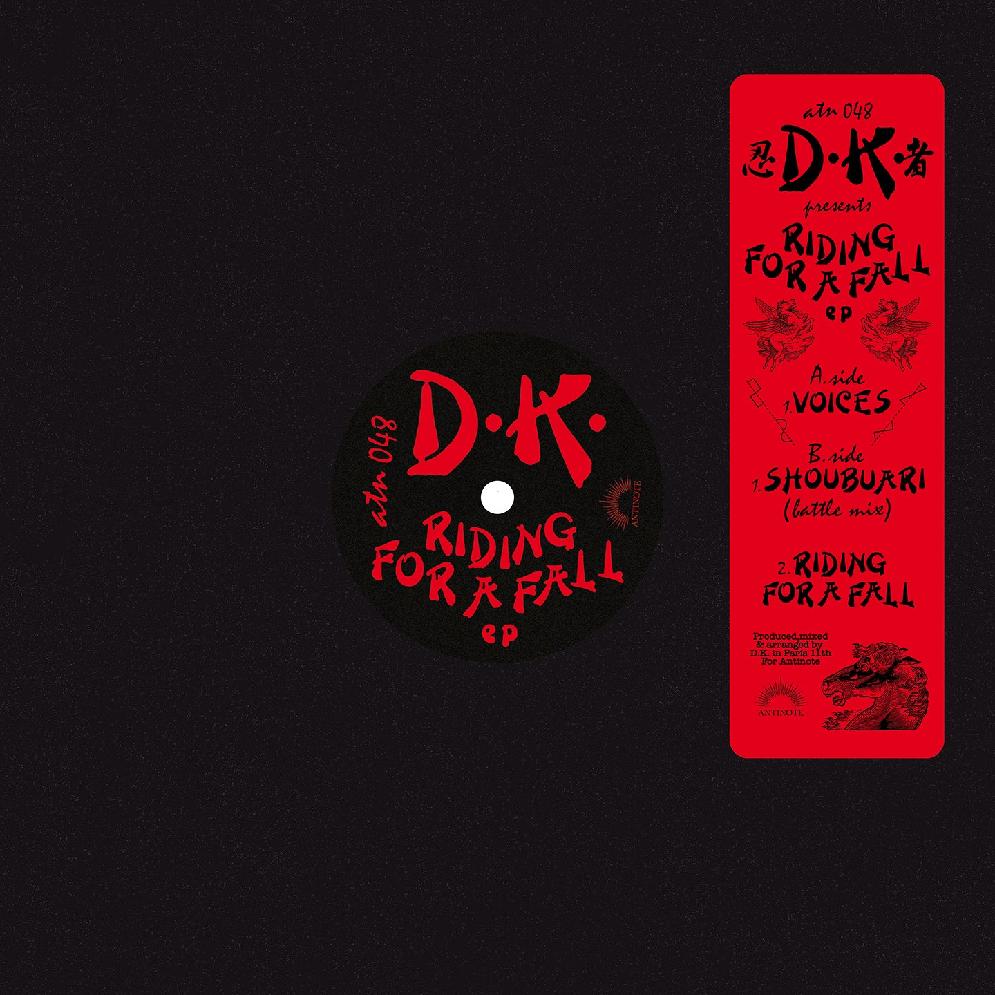 "D.K. - Riding For A Fall 12"" - Vinylhouse"