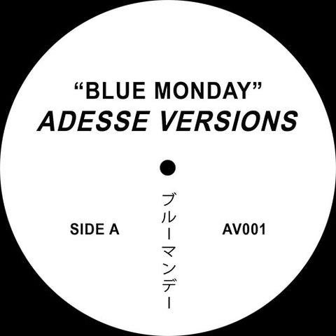 "Adesse Versions ‎– Blue Monday 12"" - Vinylhouse"