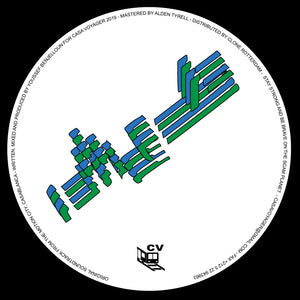 Kosh ‎– Keep Hope Alive 12""
