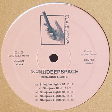 "外神田deepspace - Shinjuku Lights 12"" - Vinylhouse"