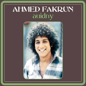 "Ahmed Fakrun ‎– Auidny 7"" - Vinylhouse"