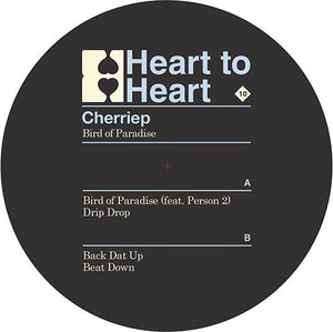 "Cherriep - Bird of Paradise 12"" - Vinylhouse"