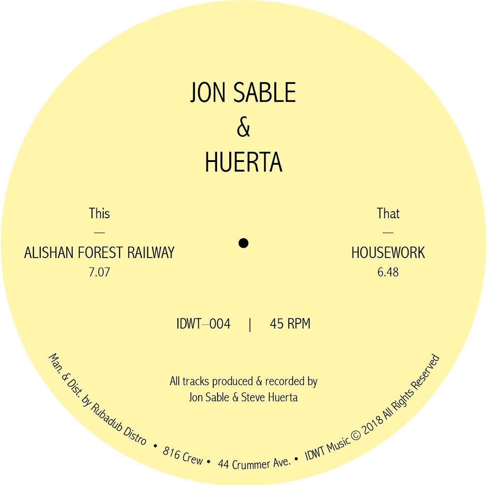 "Jon Sable & Huerta ‎– Housework / Alishan Forest Railway 12"" - Vinylhouse"