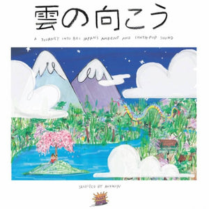 V/A - Kumo No Muko: A Journey Into 80's Japan's Ambient And Synth Pop Sound DoLP