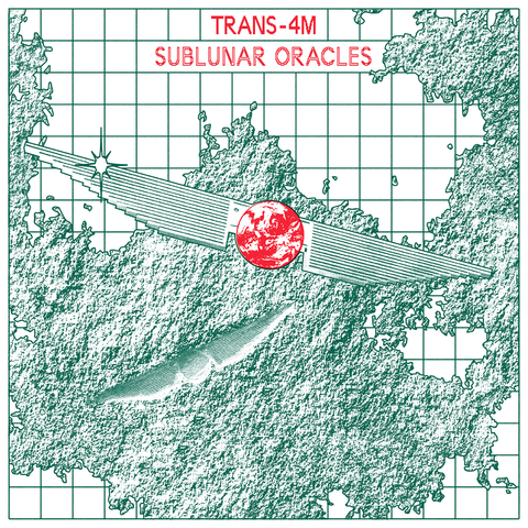Trans-4M ‎– Sublunar Oracles DoLP