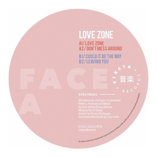 "Attek & Guy Johnson ‎– Love Zone 12"" - Vinylhouse"