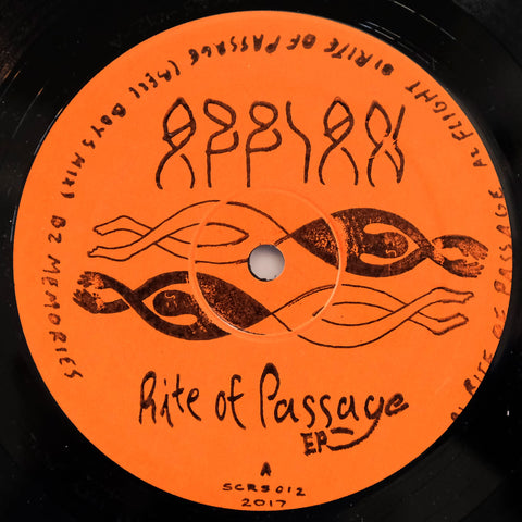 Appian - Rite of Passage EP - Vinylhouse