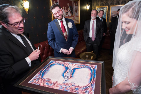 Shelby and Daniel Ketubah Signing Anna Abramzon Ketubah