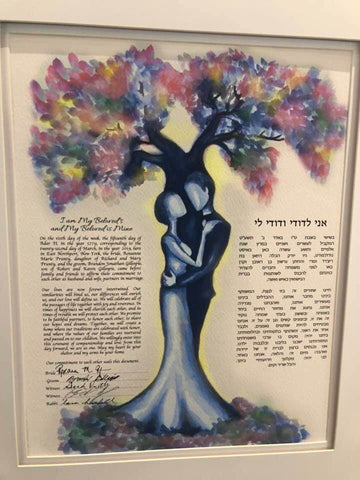 Pastel Love Tree Ketubah by Anna Abramzon