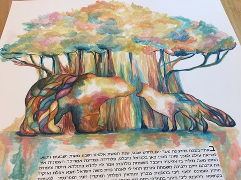 Davi and Josh Fox and Bear Ketubah by Anna Abramzon