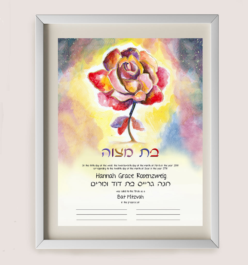 Rose Bat Mitzvah or Bar Mitzvah Certificate