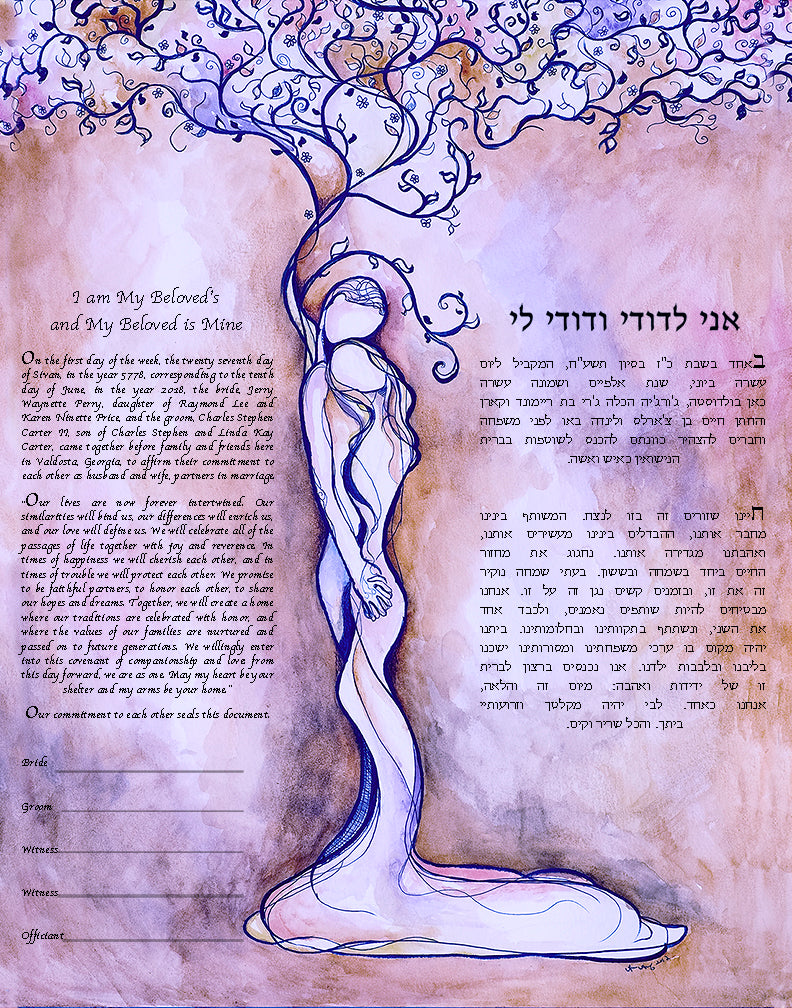 Classic Love Tree Ketubah in Royal Violet