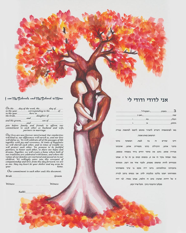 Fall Colors Love Tree Ketubah