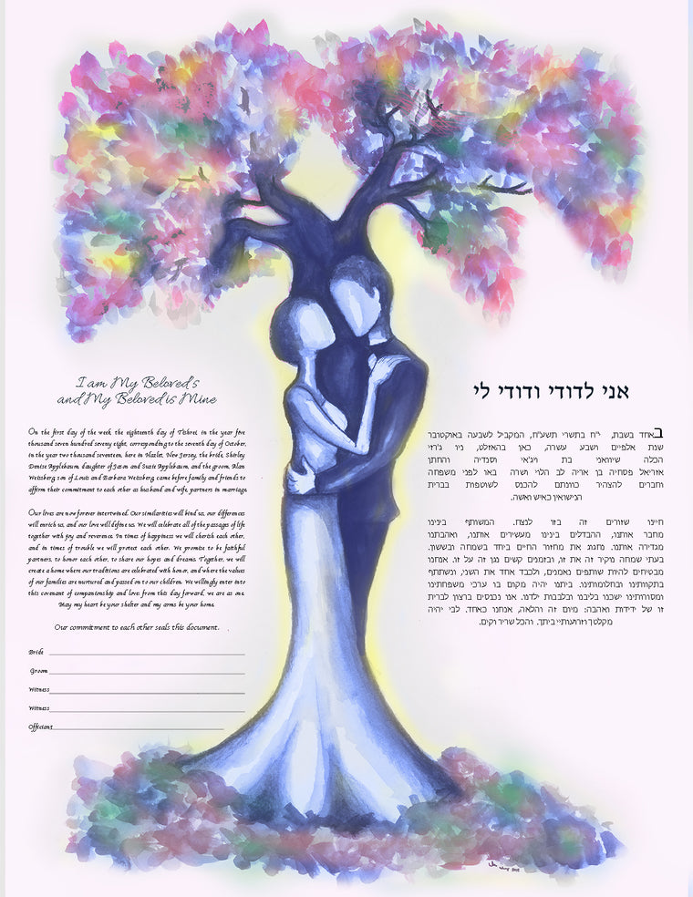 Romantic Love Tree Ketubah