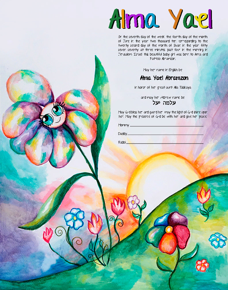Morning Flower Jewish Baby Naming Certificate