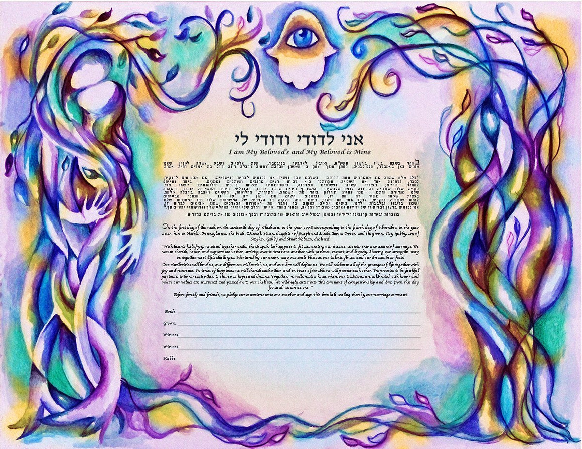 Colorful Mystical Love Tree Ketubah with Hamsa