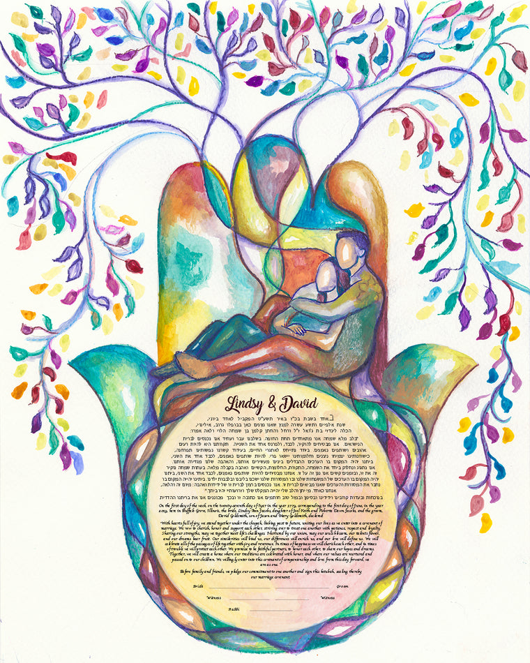 Hamsa Love Tree Ketubah with Round Text