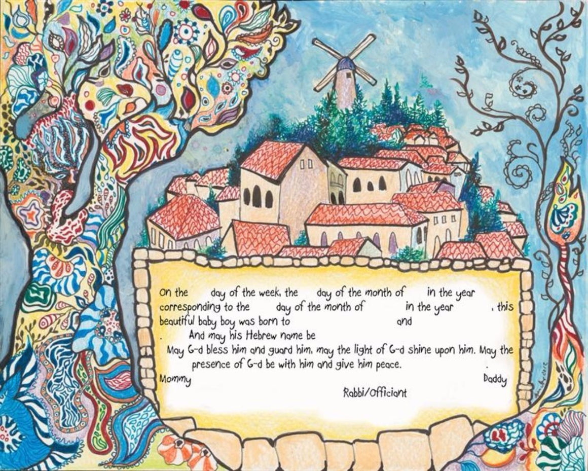 Jewish Baby Naming Certificate with Jerusalem