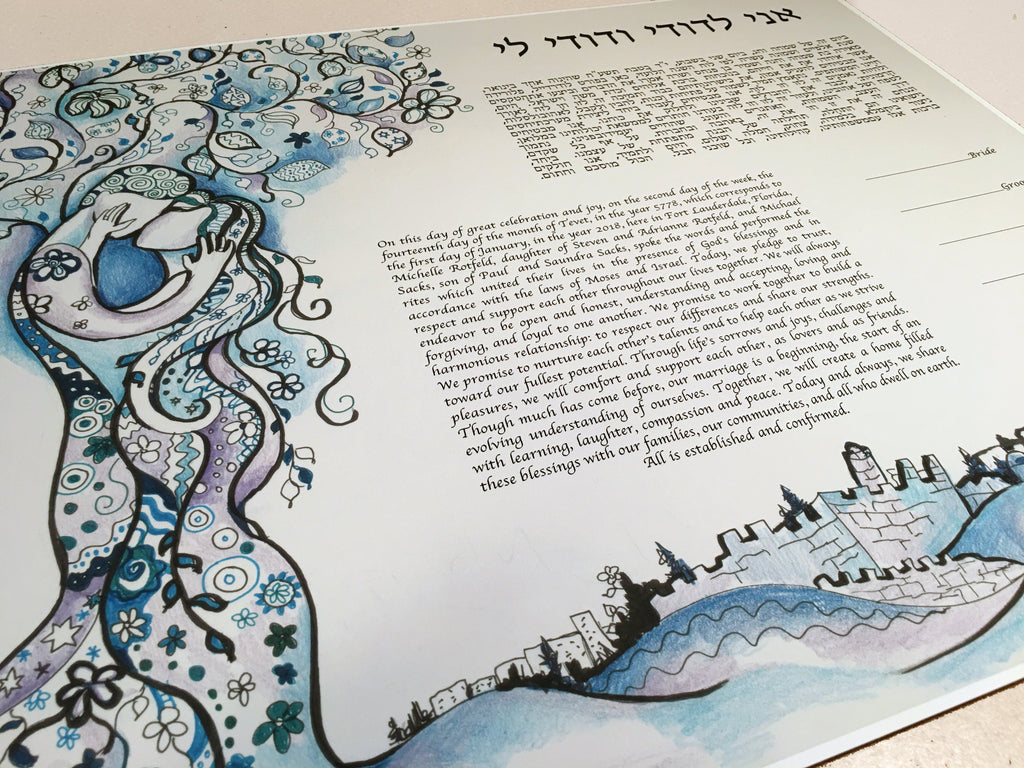 Jerusalem Love Tree Ketubah