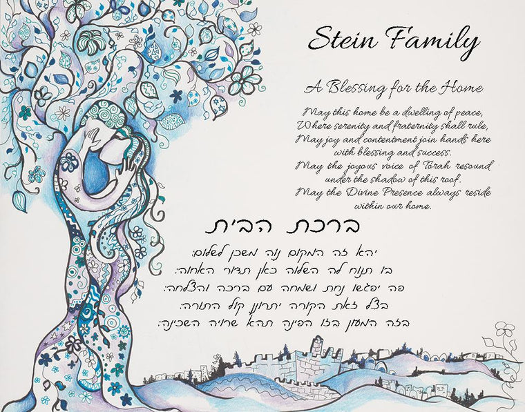Jerusalem Love Tree Customized Hebrew and English Jewish Blessing for the Home