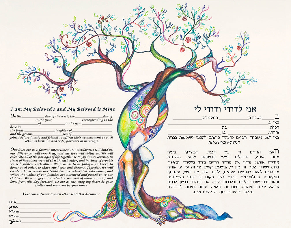 Love Tree Ketubah