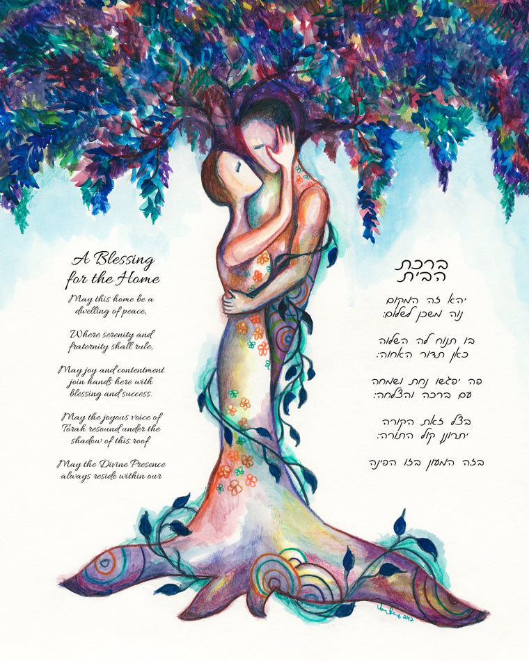 Love Tree 3 Customized Hebrew and English Jewish Blessing for the Home
