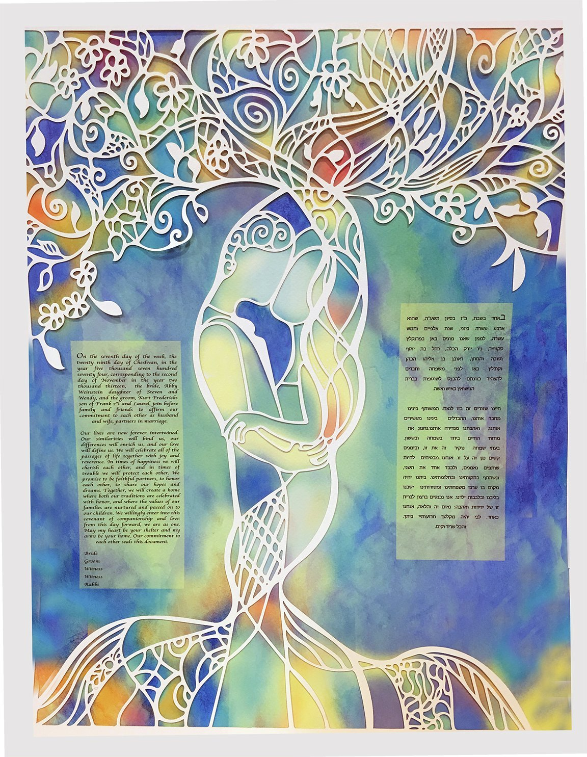Love Tree Papercut 3-D Ketubah