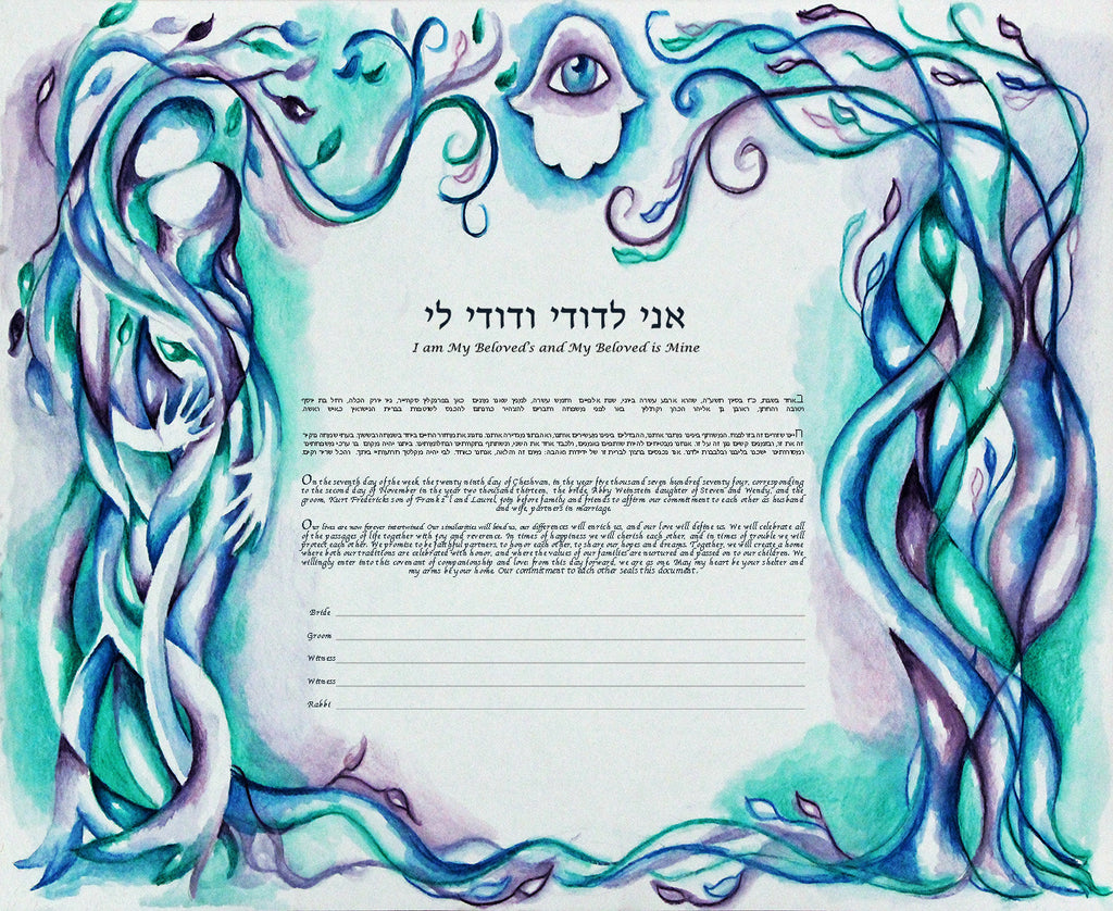 Mystical Hamsa Tree Ketubah in Blue and Turquoise with Metallic Gold Leaf