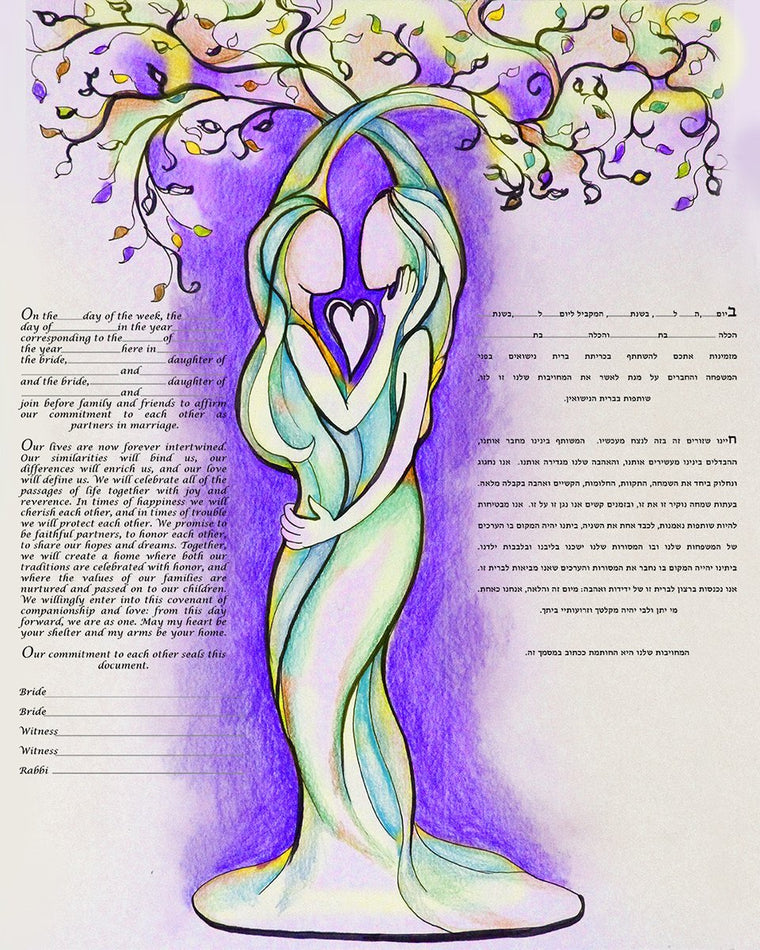 Lesbian Love Tree Ketubah with Purple